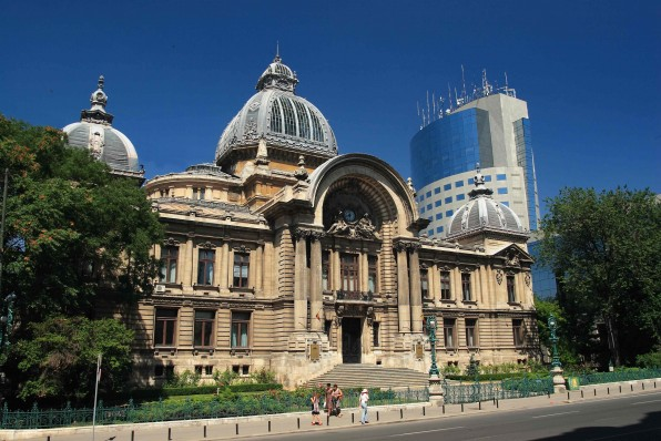 Bucharest - CEC Palace